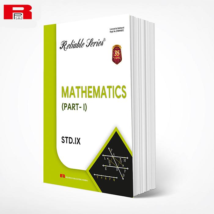 MATHEMATICS (PART - 1)