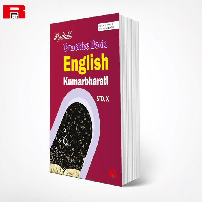 ENGLISH KUMARBHARATI PRACTICE BOOK
