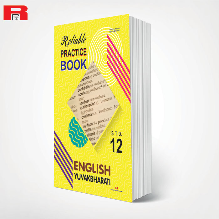 ENGLISH YUVAKBHARATI PRACTICE BOOK