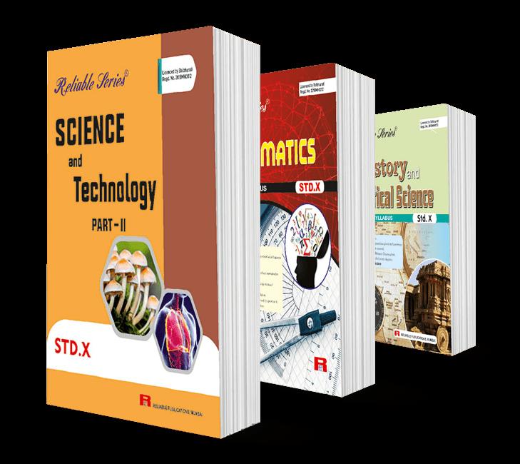 School Books - Reliable Publications